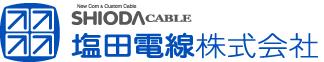 塩田電線株式会社